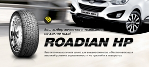 Roadian HP