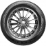 Автошина 205/70 R15 96T NEXEN N`Blue HD Plus